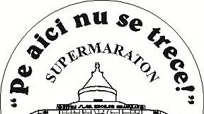 Supermaratonul Pe aici nu se trece ~ 2012