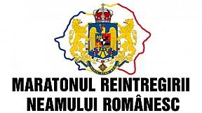 Maratonul Reintregirii Neamului Romanesc ~ 2013