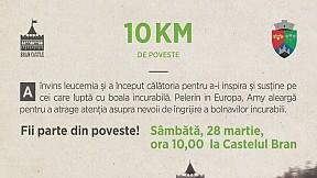 10 KM de poveste ~ 2015