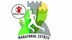 Maratonul Cetatii Suceava ~ 2017